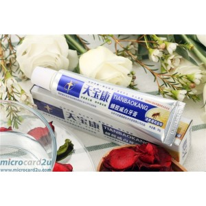 http://microcard2u.com/shop/1001-2975-thickbox/tian-bao-kang-propolis-salty-white-toothpaste-.jpg